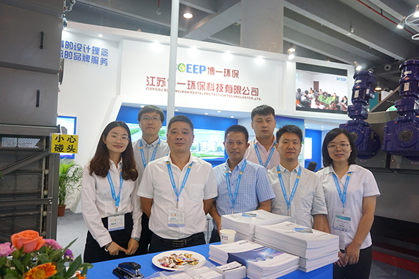 IE Expo Guangzhou 2019 BOEEP Successful Exhibition